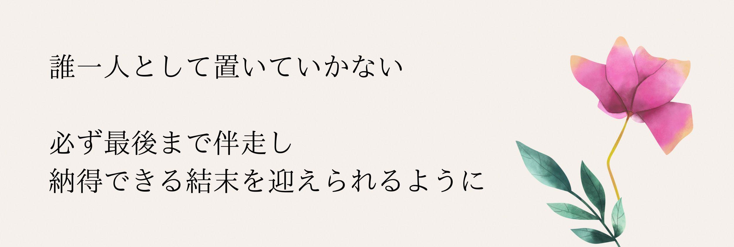 mashiro×honoka